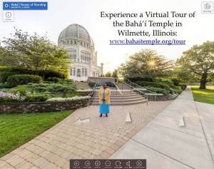 virtual tour of the Baha'i House of Worship in Wilmette